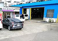 車検指定工場